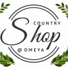 Country Shop @ Omeya